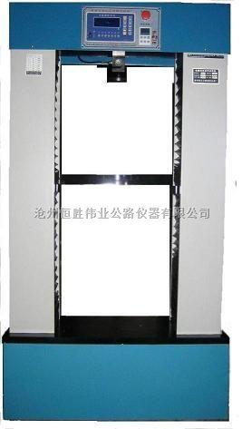 恒胜伟业LJ-10变频拉力机—主要产品