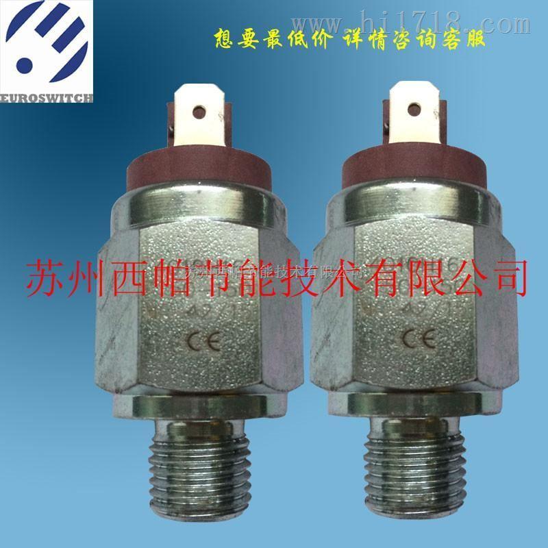 进口压力开关_进口压力开关40V10H16 40V20H16带接线端子