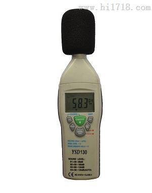 矿用本安型噪声检测仪  型号:M9579-YSD130?