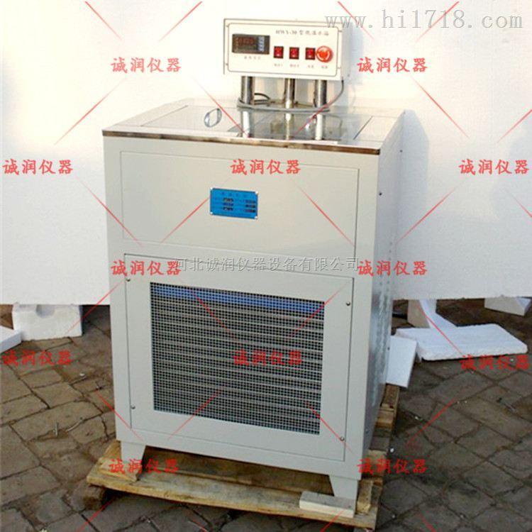 专业供应HWY低温循环水浴  河北诚润仪器有限公司