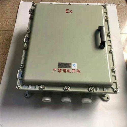 仪器仪表网 供应 集成电路 粉尘防爆分线箱  类别: 集成电路 价格: 电
