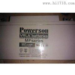 POWERSPN蓄电池MF12-38 价格参数