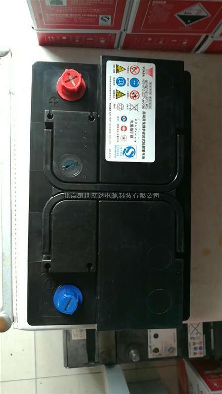 汤浅蓄电池12V150AH日本启动蓄电池150G51参数报价