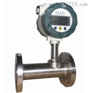 液压油涡轮流量计 液压油涡轮流量计厂家
