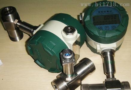 纯水涡轮流量计 纯水涡轮流量计厂家