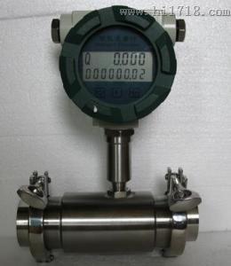 海水管道流量计 海水管道流量计厂家 海水管道流量计价格