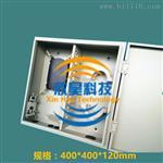 48芯光纖分纖箱