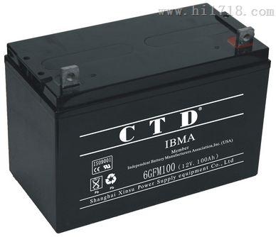 CTD蓄电池6GFM65详细参数 西替帝6GFM系列