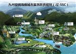 海绵城市生态监测规划解决方案JZ-SSC