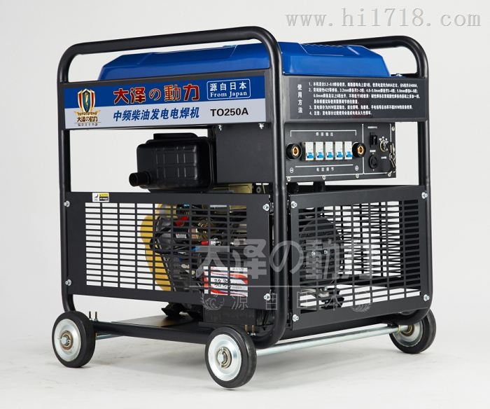 250A柴油发电焊机,既能发电又能焊接