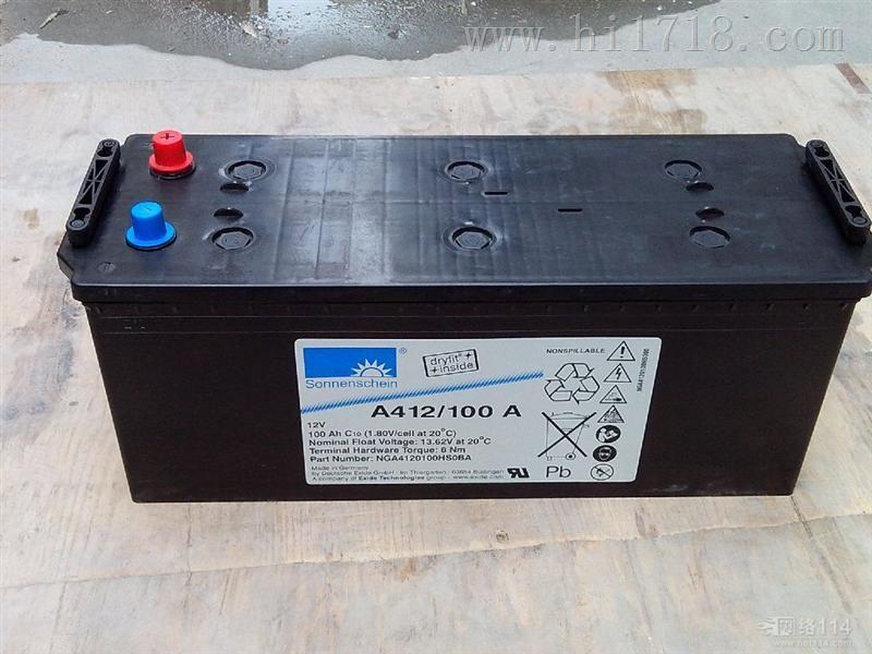 德国阳光蓄电池A412/100A  型号参数