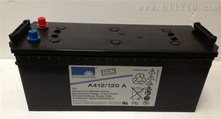 12V90AH阳光蓄电池A412/90A