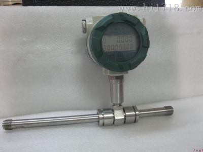 定量加水涡轮流量计 定量加水涡轮流量计厂家