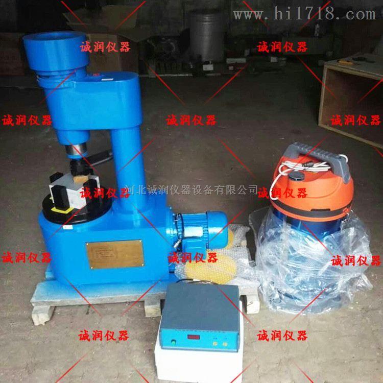 供应厂家直销TMS-04水泥胶砂耐磨试验机  河北诚润仪器有限公司