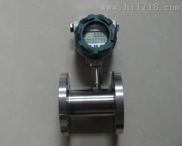 定量控制型纯化水流量计 定量控制型纯化水流量计厂家