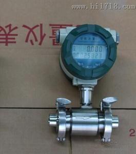 卡箍连接式液体涡轮流量计 卡箍连接式液体涡轮流量计厂家