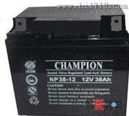 厂价直销冠军CHAMPION蓄电池NP65-12