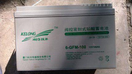 6-GFM-65 科华KELONG蓄电池 价格