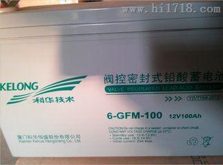 6-GFM-100 科华蓄电池 厦门