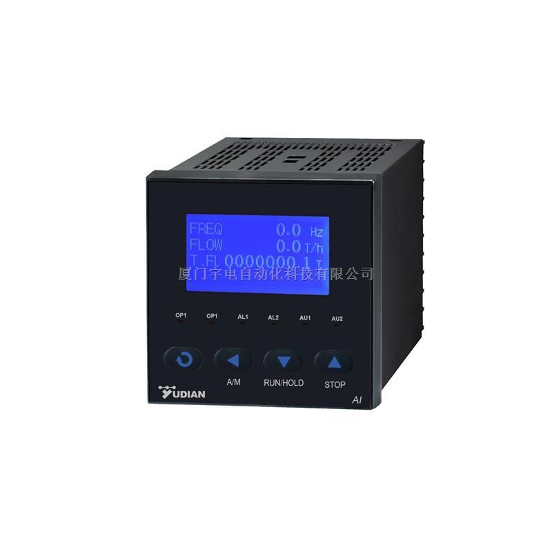 厂家直销AI-708H流量积算仪液晶/数码管显示