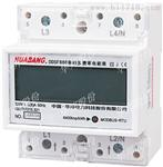 单相复费率导轨安装单相电能表