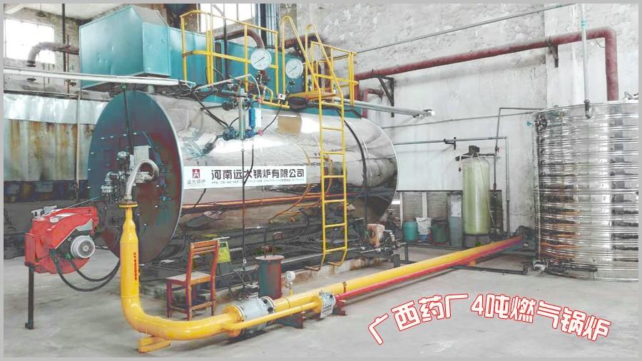 wns4-1.25燃气蒸汽锅炉工厂