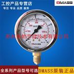 注塑机压铸机MBB06U-250 DMASS德玛仕充液耐震压力表MBB06U Y-60