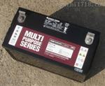 MPS12-65 LIBERTY大力神蓄电池