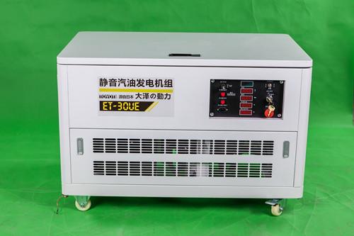 30千瓦静音汽油发电机,车载汽油发电机价格