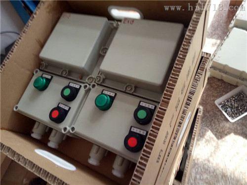 仪器仪表网 集成电路 乐清市领越防爆电器有限公司 防爆磁力开关箱 >