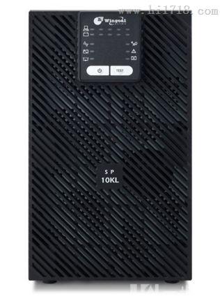 施耐德ups电源SP10KL,外接240v蓄电池电压,现货供应,低价促销
