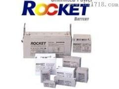 ROCKET火箭蓄电池ES65-12