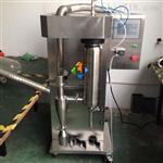 天然产物喷雾干燥机JT-6000Y薄利多销重庆