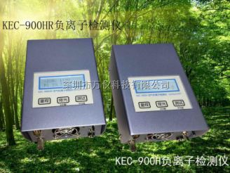 便携式空气负离子检测仪