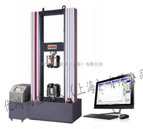 50KN微机控制电子试验机供应