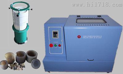 华西科创现货促销 土壤研磨机  型号:LM61-CQM-4