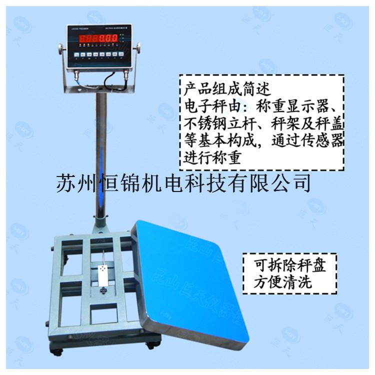 苏州防爆电子秤,30kg-600kg防爆电子台秤厂家