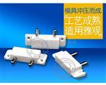 漏水感應電極水浸探測器檢全不銹鋼探頭液位傳感器