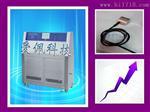 微型紫外老化测试仪|紫外线试验测试箱