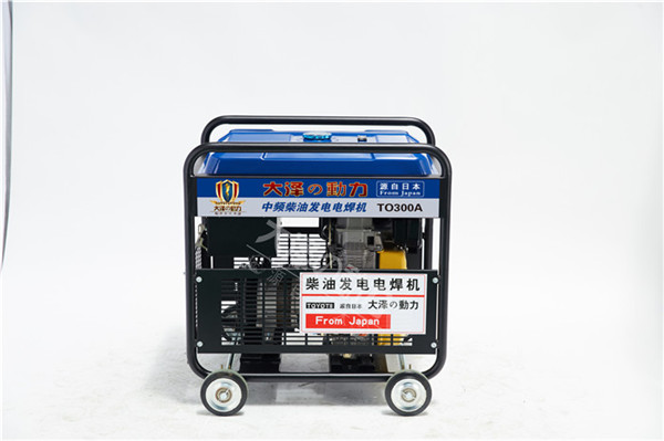 柴油230A小型发电焊两用机