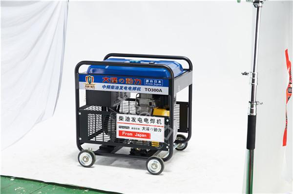 发电焊机带焊机250A图片及价格