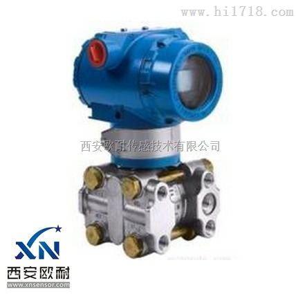智能电容式压力变送器WNK-3051AP  厂家直销