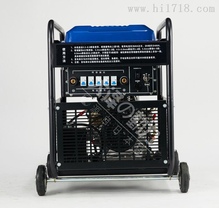 发电的190A柴油发电电焊机