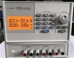 U8031A、U8031A三路输出直流电源