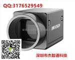 MV-CA050-10GM 海康工业相机 海康500万像素2/3 CMOS 千兆以太网工业相机
