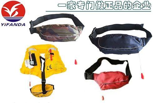 水上救生充气式腰包,路亚钓鱼安全腰带.自动充气腰包式救生衣