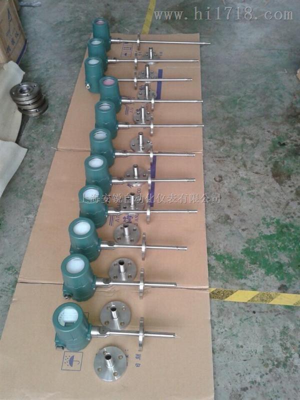 热式气体质量流量计气体质量流量计ARZL,厂家直销质优价廉