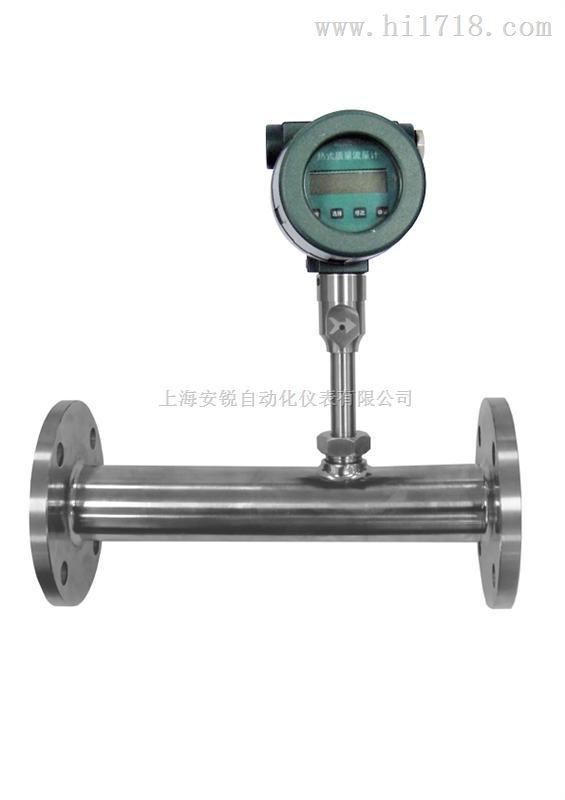 热式气本质量流量计ARZL,厂家直销质优价廉热式气体质量流量计
