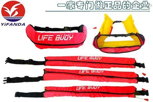 全自动气胀式腰带救生衣,直型便携钓鱼路亚充气救生圈