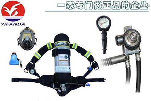 施密茨SCHMITZ自给式正压式空气呼吸器